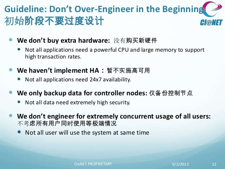 Guideline: Don't Over-Engineer in the Beginning初始阶段不要过度设计 We don't buy extra hardware:        没有购买新硬件   Not all applicat...