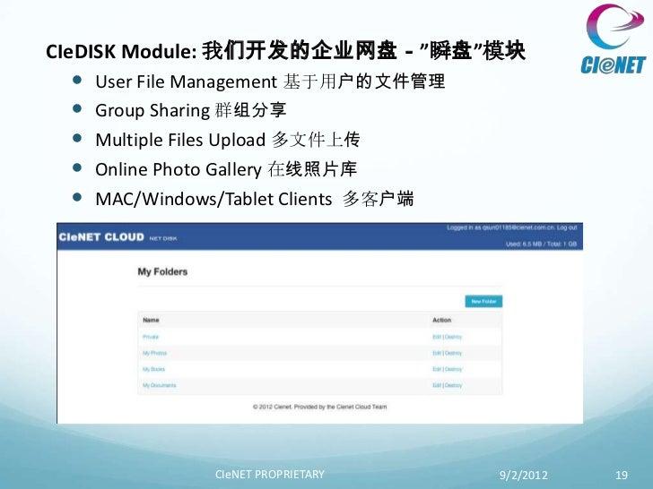 "CIeDISK Module: 我们开发的企业网盘-""瞬盘""模块    User File Management 基于用户的文件管理    Group Sharing 群组分享    Multiple Files Upload 多文件上传..."