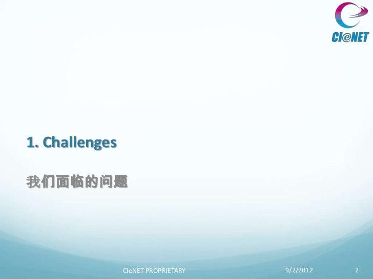 1. Challenges我们面临的问题                CIeNET PROPRIETARY   9/2/2012   2