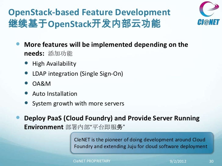 OpenStack-based Feature Development继续基于OpenStack开发内部云功能  More features will be implemented depending on the   needs: 添加功能...