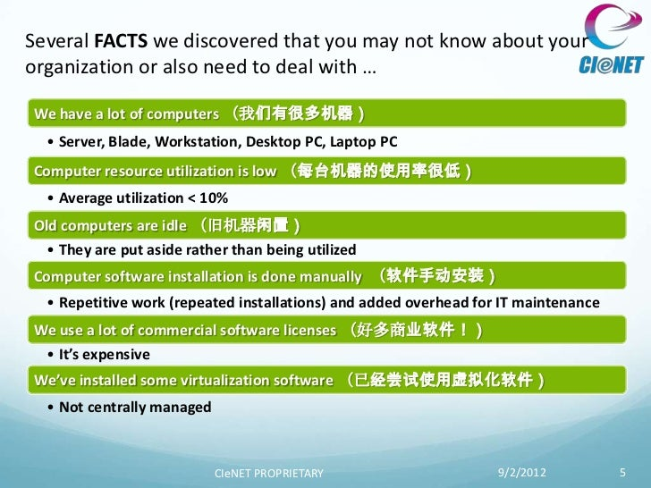 Several FACTS we discovered that you may not know about yourorganization or also need to deal with …We have a lot of compu...