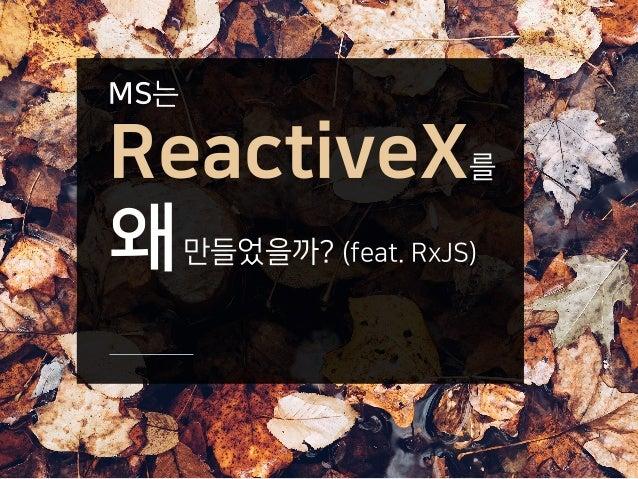 MS는 ReactiveX를 왜만들었을까? (feat. RxJS) @RT:FM NapuCon 2016 김훈민, NAVER Corp http://huns.me