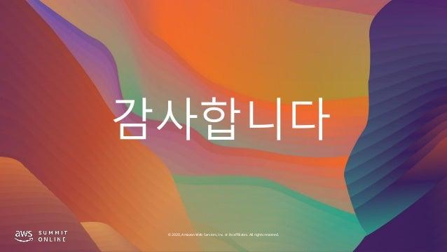 음성으로 제어하는 비즈니스 어플리케이션 - 이진욱, AWS솔루션즈 아키텍트::  AWS Summit Online Korea 2020
