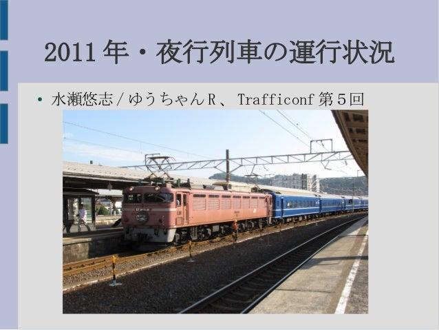 運行 北海道 状況 jr 「Kitacaエリア列車運転状況」|JR北海道
