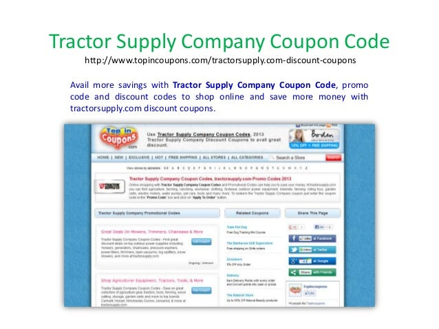 tractor supply company coupon code. Black Bedroom Furniture Sets. Home Design Ideas