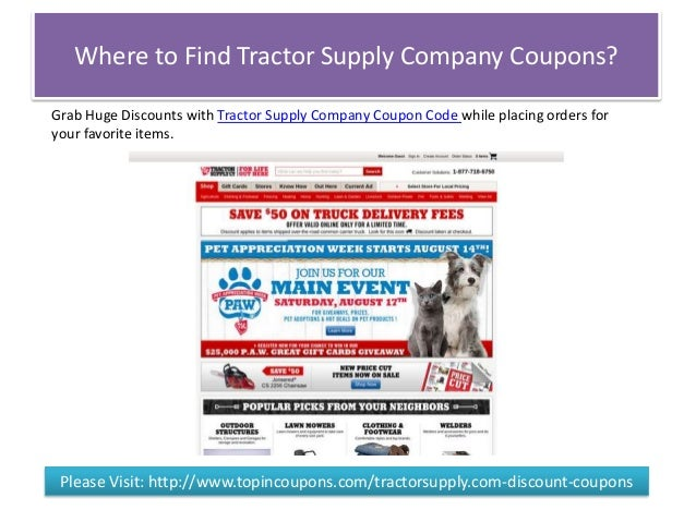 Tractors supply coupon code