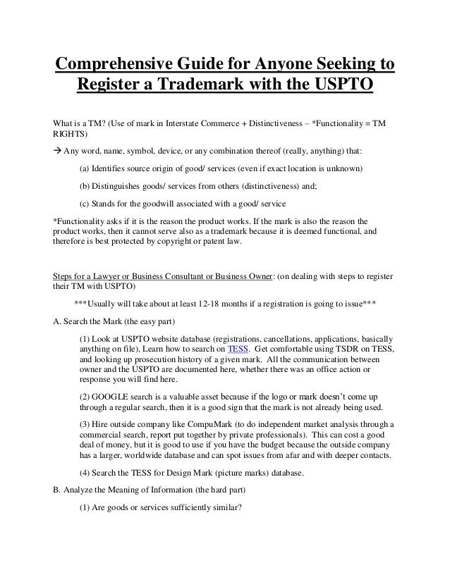 Trademark Analysis Steps Concerns And Issue Spotting