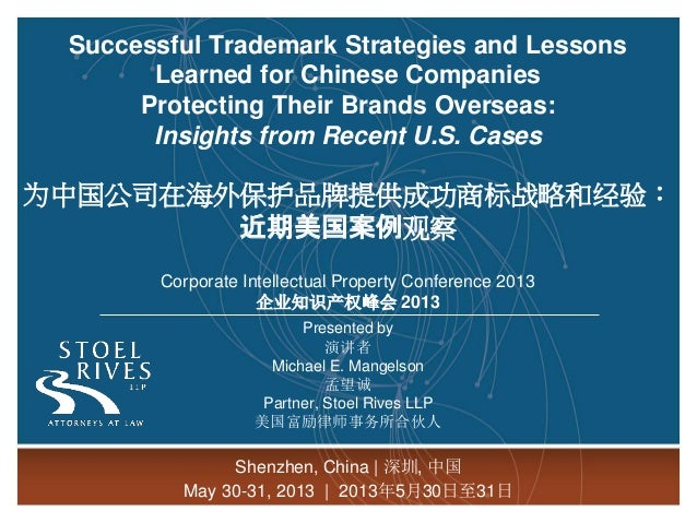 Successful Trademark Strategies and Lessons Learned for Chinese Companies Protecting Their Brands Overseas: Insights from ...