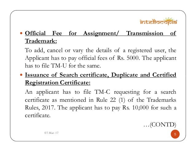 Trademark rules 2017 – Trademark Assignment Form