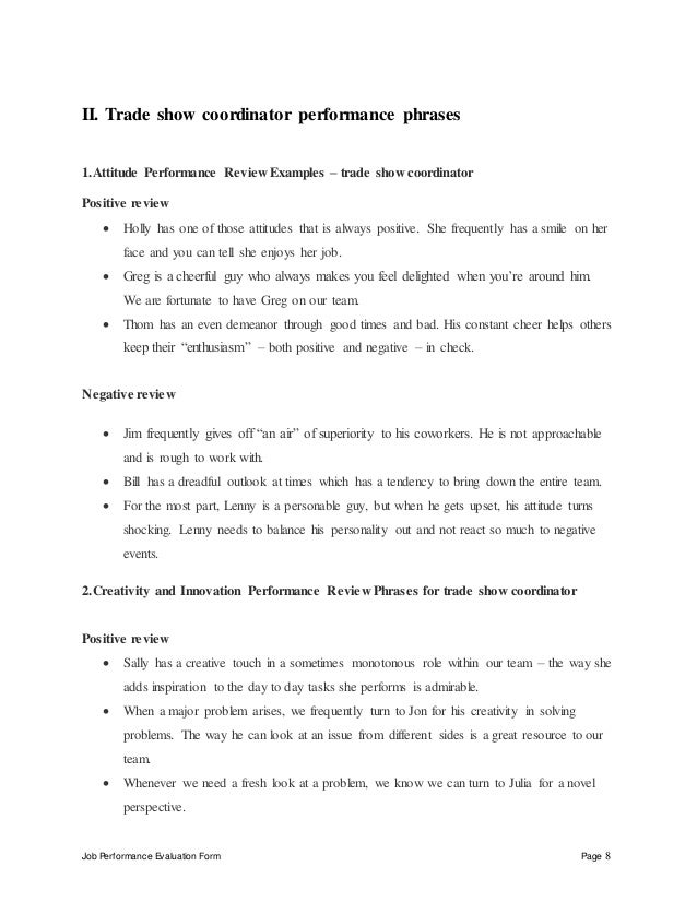 trade show coordinator performance appraisal