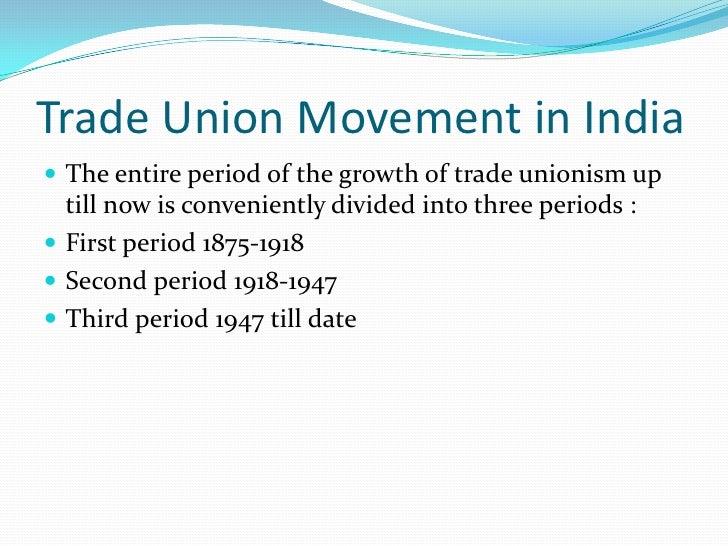 TRADE UNION MOVEMENT IN INDIA PDF