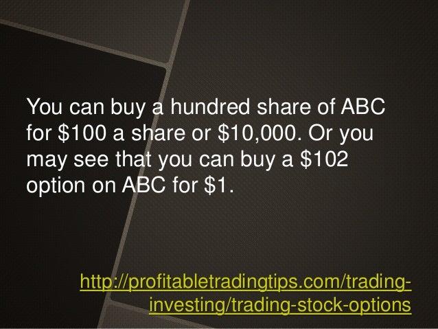 E stock options trading
