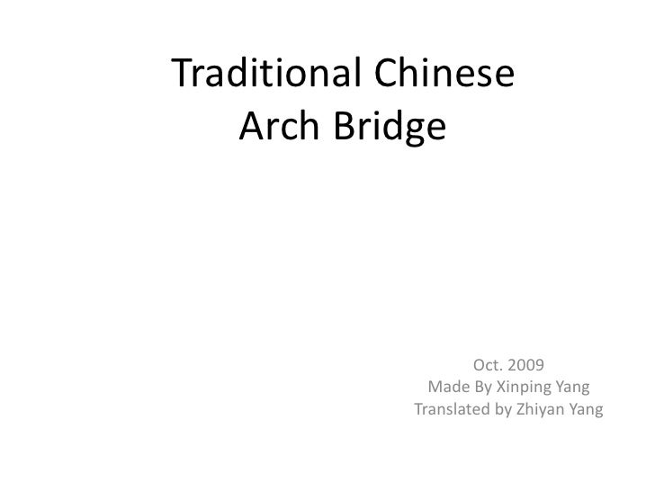 Traditional Chinese Arch Bridge<br />Oct. 2009<br />Made By Xinping Yang<br />Translated by Zhiyan Yang<br />