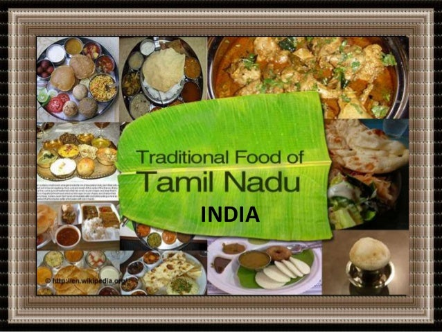 Traditional food of tamilnadu india for Aharam traditional cuisine of tamil nadu