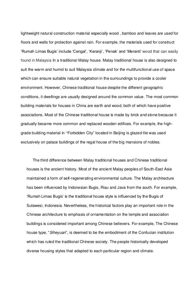 my house essay paper Category: descriptive essay examples, narrative title: my home.