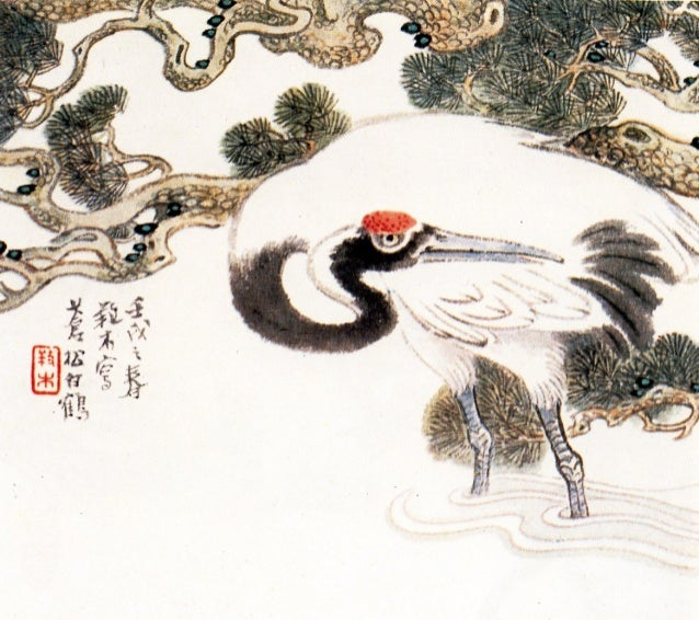 Traditional japanese painting art images