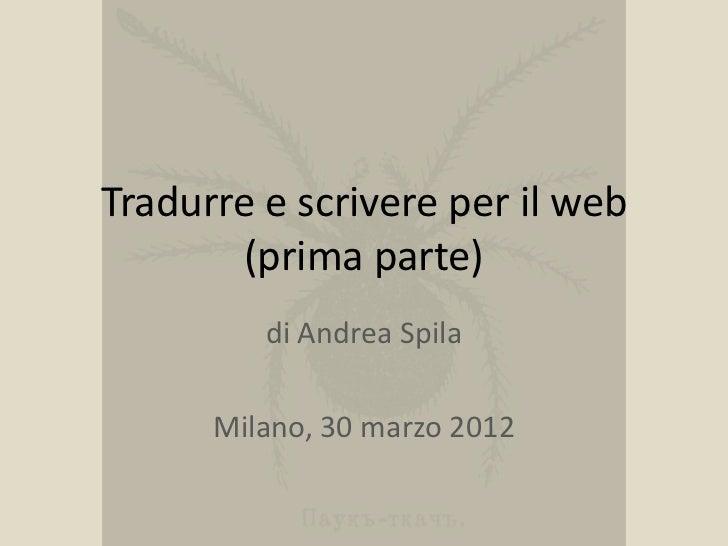 Tradurre e scrivere per il web       (prima parte)         di Andrea Spila      Milano, 30 marzo 2012