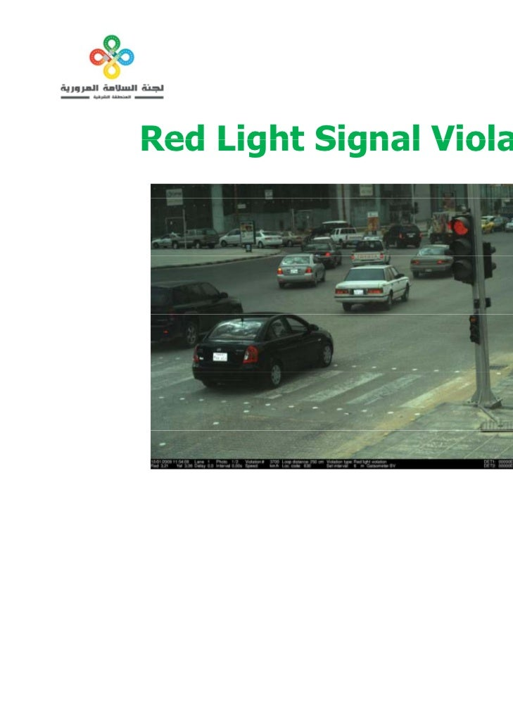 Red Light Signal Violation ... Great Ideas