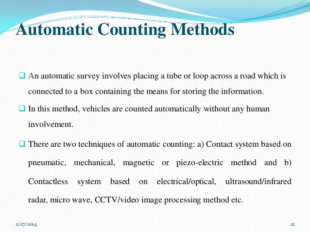 essays about computer in english grammar