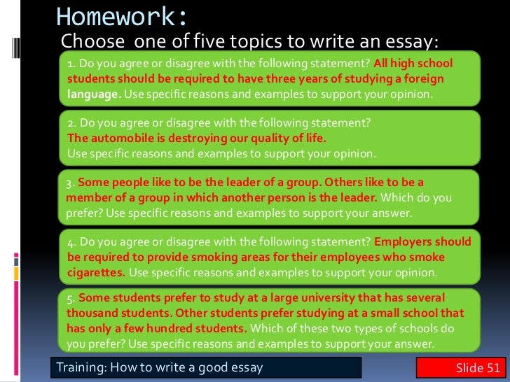 automobile essay Essay generator helps you generate unique essays and articles with one click, create your own plagiarism free academic essay writings now for your school essays.