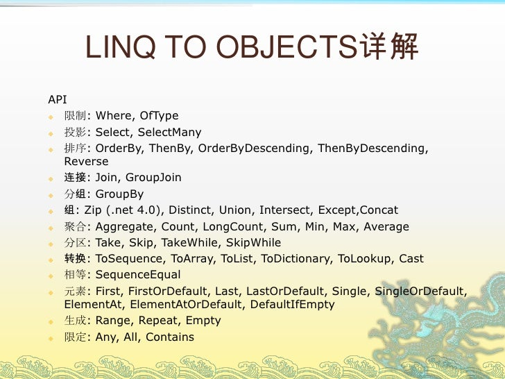 c linq groupby to dictionary
