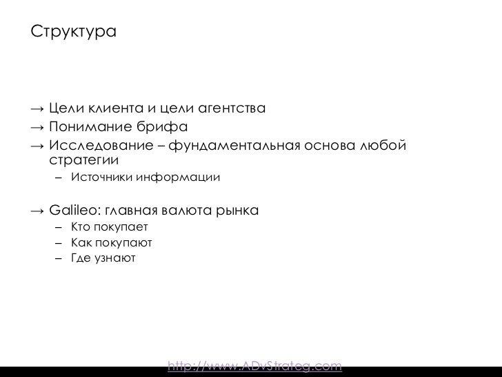 Training mmi zero_template Slide 2