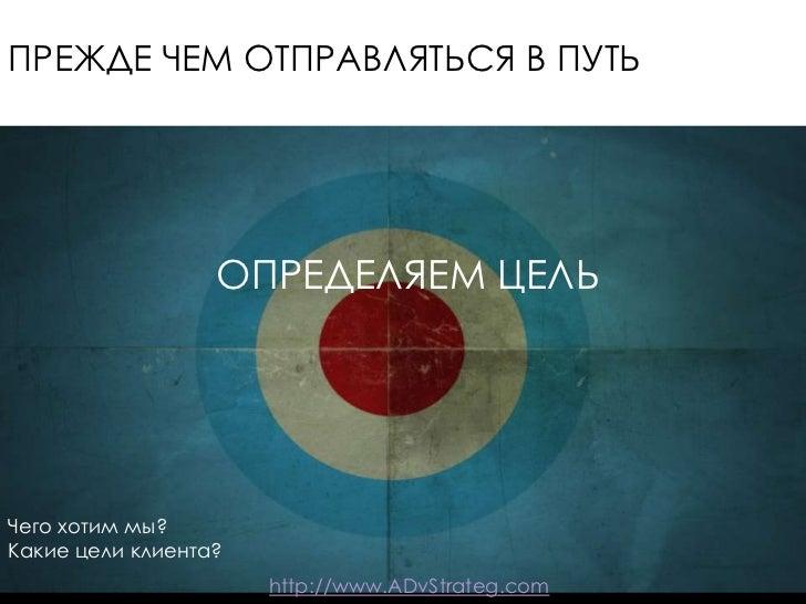 Training mmi zero_template Slide 3