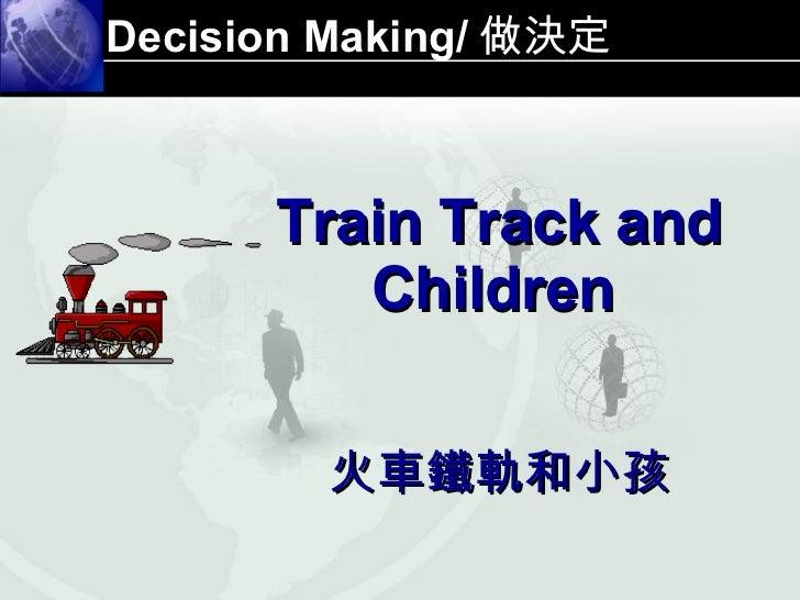 Decision Making/ 做決定 Train Track and Children   火車鐵軌和小孩