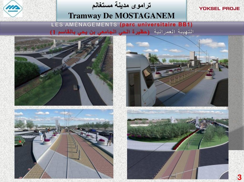 mostaganem tramway 15 5 km under construction page. Black Bedroom Furniture Sets. Home Design Ideas