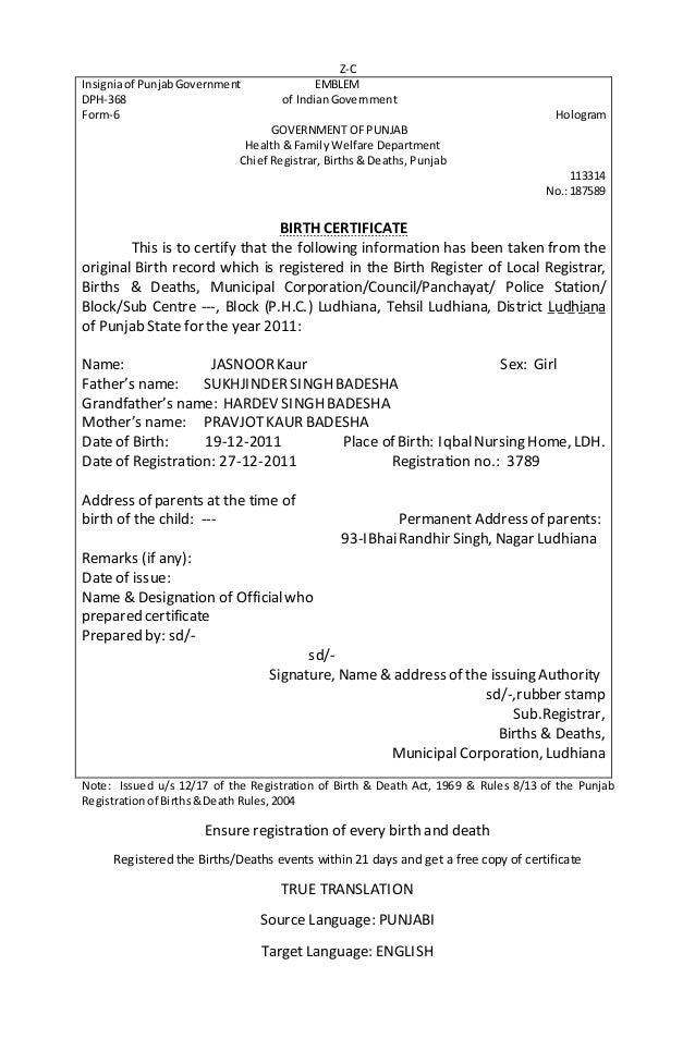 Trans Dph 368 Form 6 Birth Certifucate Jasnoor Kaur