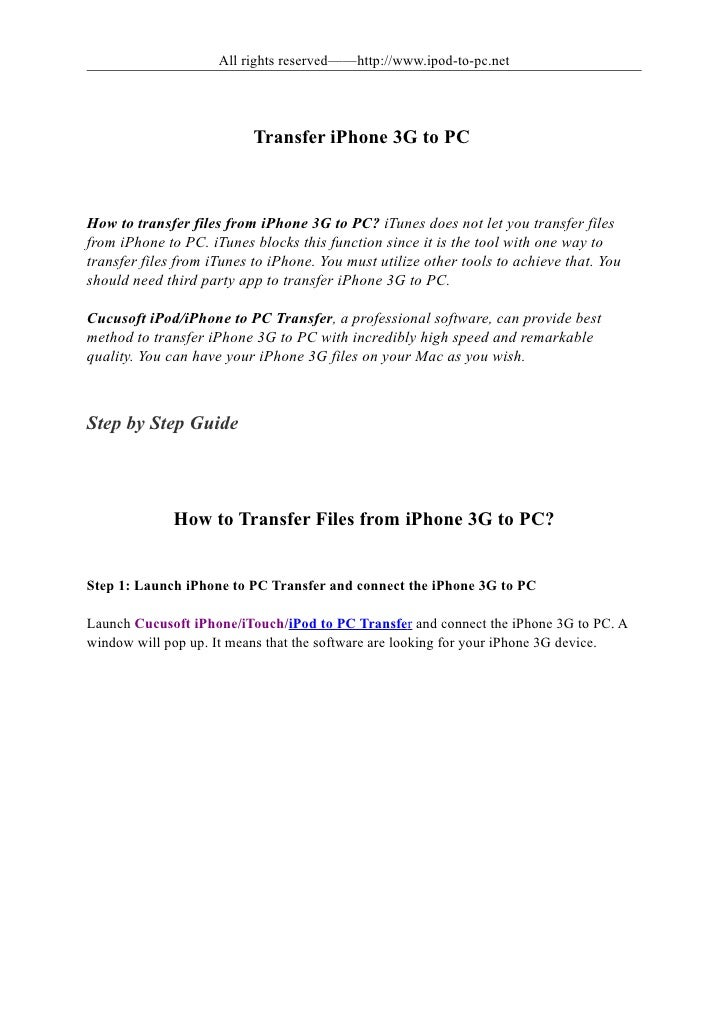 All rights reserved——http://www.ipod-to-pc.net                                Transfer iPhone 3G to PC    How to transfer ...