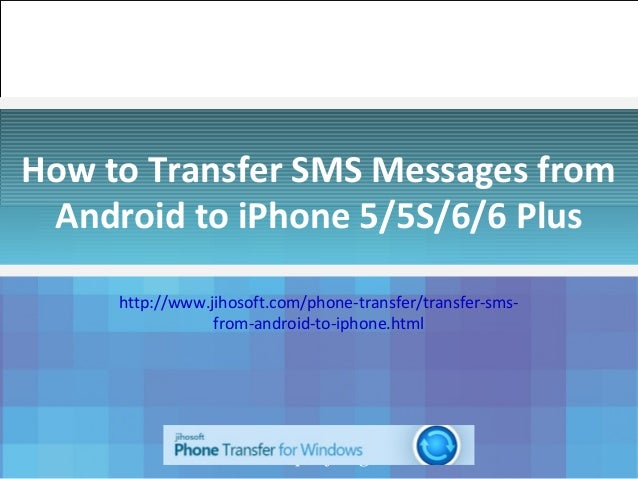 move sms from android to iphone
