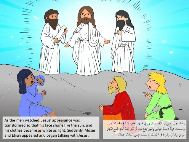 As the men watched, Jesus' appearance was transformed so that his face shone like the sun, and his clothes became as white...