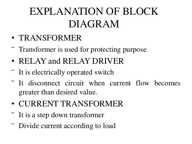 transformer protection using microcontroller and gsm technology rh slideshare net Multi-Tap Transformer Wiring Diagram Multi-Tap Transformer Wiring Diagram