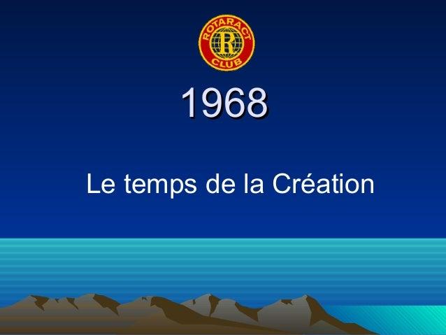 11996688  Le temps de la Création