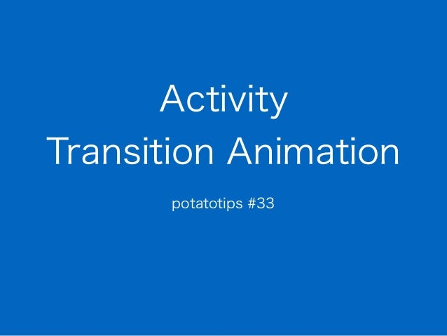 Activity Transition Animation #potatotips 33