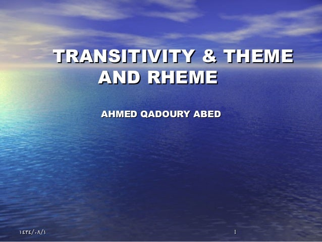 11/ /١٤٣٤ ٠٨ ١/ /١٤٣٤ ٠٨ ١TRANSITIVITY & THEMETRANSITIVITY & THEMEAND RHEMEAND RHEMEAHMED QADOURY ABEDAHMED QADOURY ABED