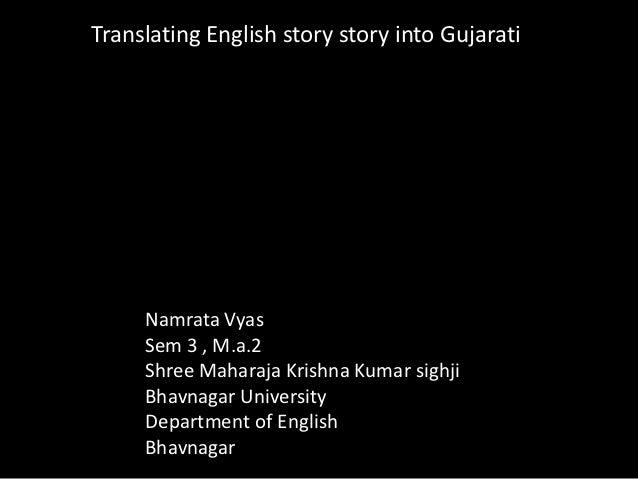 Translating English story story into Gujarati     Namrata Vyas     Sem 3 , M.a.2     Shree Maharaja Krishna Kumar sighji  ...