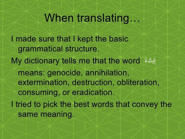 When translating… <ul><li>I made sure that I kept the basic grammatical structure. </li></ul><ul><li>My dictionary tells m...