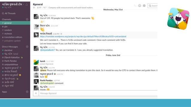 Translating WordPress To Gujarati