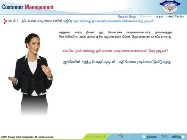 Elearning Translation Demo: English Modules to Indian regional languages.  www.enhancelearning.co.in