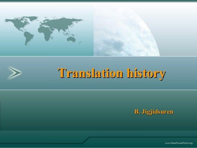 Translation history B. Jigjidsuren
