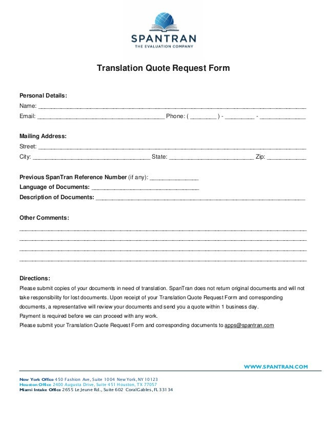 Quote Request Form | Translation Quote Request Form
