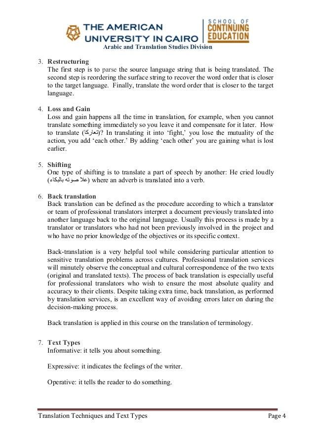 types of translation studies