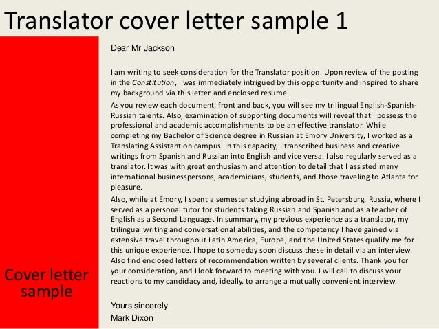 translator cover letter sample - Sample Interpreter Cover Letter