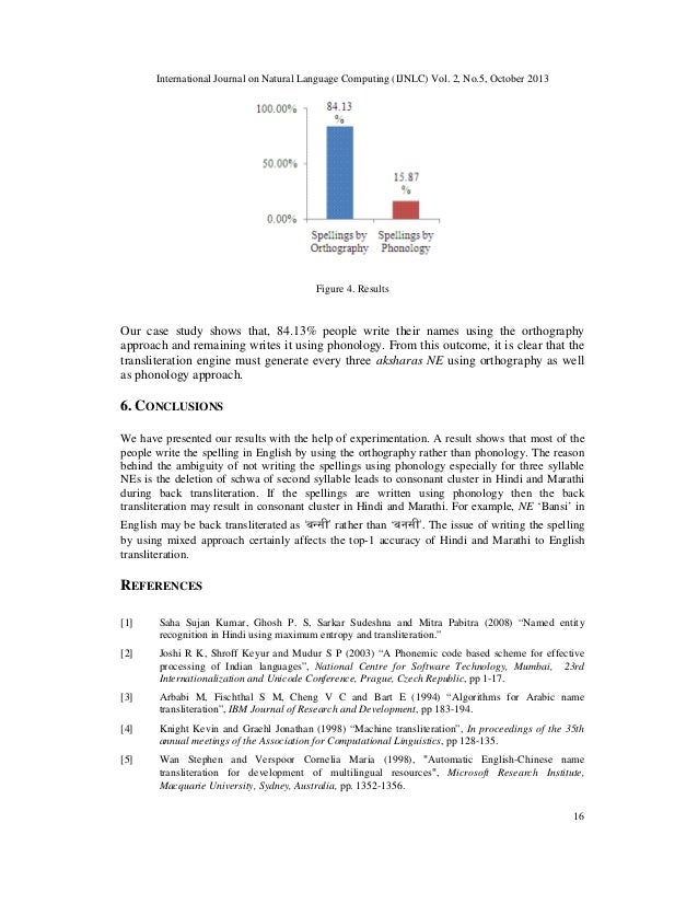 Phonology Case Essay Sample