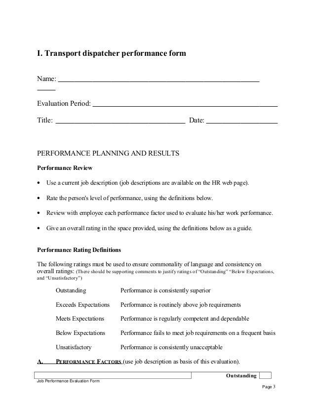 Transport dispatcher performance appraisal – Dispatcher Job Description