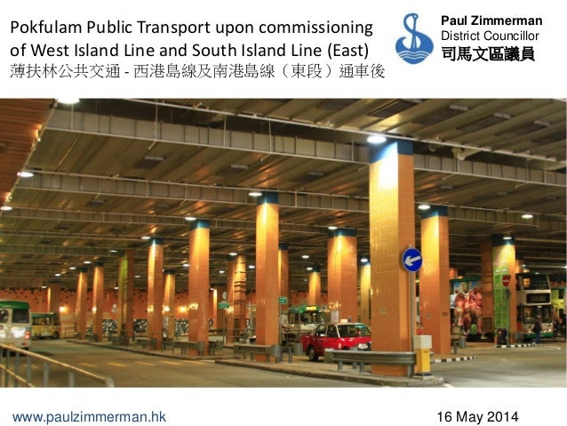 16 May 2014 Paul Zimmerman District Councillor 司馬文區議員 www.paulzimmerman.hk Pokfulam Public Transport upon commissioning of...