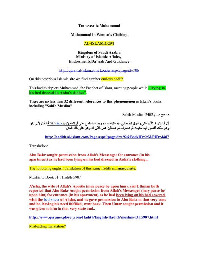 Transvestite Muhammad                            Muhammad in Womens Clothing                                     AL-ISLAM....