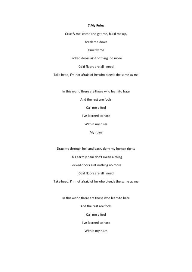Lyric pick up the pieces lyrics : Trash Talk Lyrics